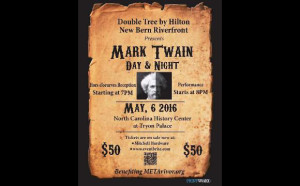Mark Twain Day and Night Event