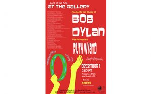 At the Gallery - Bob Dylan